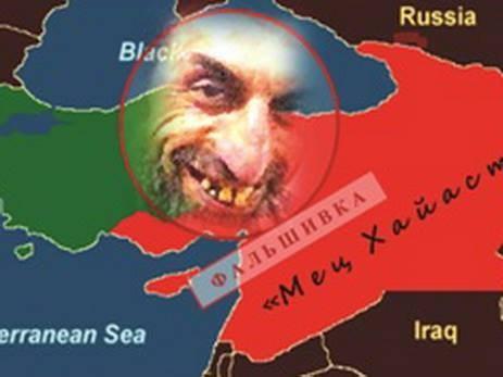 """Ermənistanda yetişdirilən süni """"Azərbaycan Türkləri"""""""