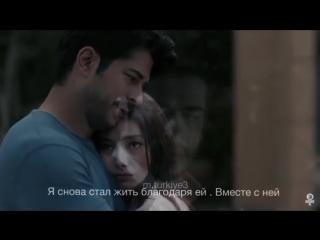 Кемаль и его любовь