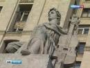 Вести-Москва • Вести-Москва. Эфир от 25.06.2015 (11:30)
