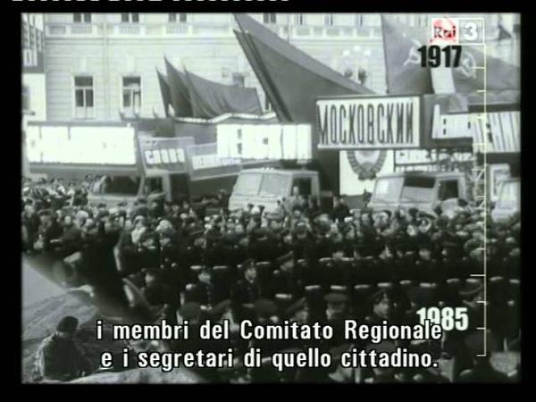 Видеохроника Лен.СВУ (1972,1981,1985,1989 года)