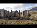 Лисья бухта, Киногородок, Солнечная Долина. Крым в феврале