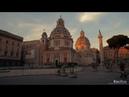 Прогулка по Риму по улочкам вечного города