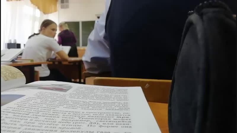 на уроке физике