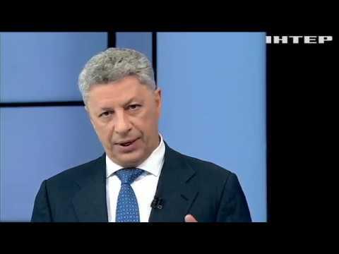 Юрій Бойко розповів, що чекає на українців у новому політичному році