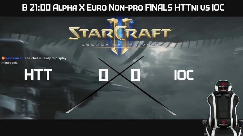 Alpha X Euro Non-pro FINALS HTTni vs IOC