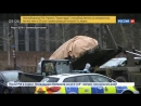 Британские следователи выяснили, кто отравил Скрипалей