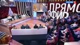 Андрей Малахов. Прямой эфир. Александр Олешко о Кравченко -