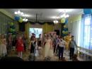 танец с игрушками на выпускном