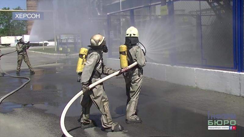 На хімічно-небезпечному об'єкті Херсонщини відбулося спеціальне навчання
