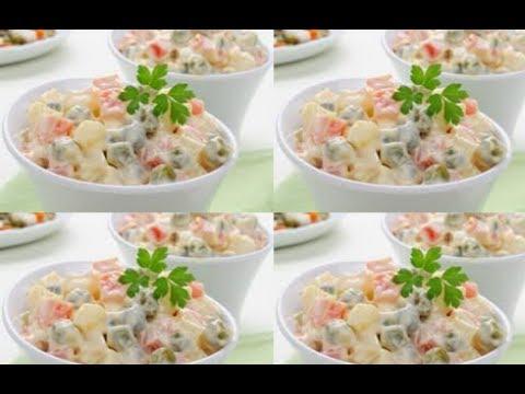 Recette de salade de légumes - école de cuisine - cuisine - aliments - recettes - Mai Ismail Channel