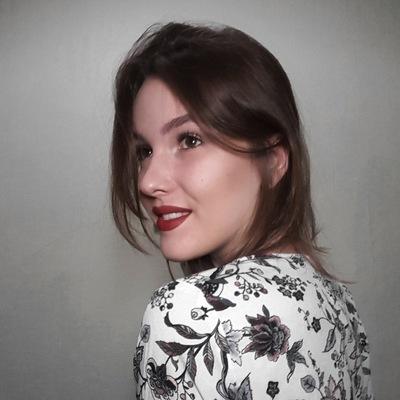 Вероника Василенко
