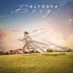 "Alyosha альбом Бегу (из х/ф ""Жёны на тропе войны"")"