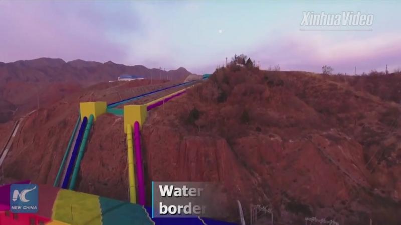 Радужный водопровод в Ганьсу