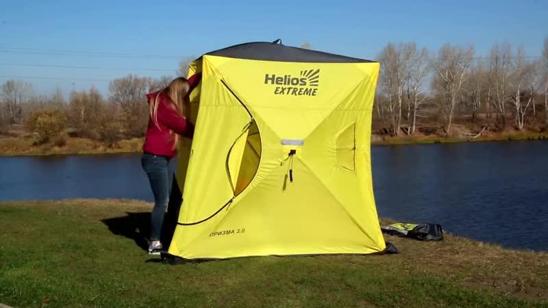Скоростная установка зимней палатки Призма EXTREME 2,0х2,0 Helios V2.0 (широкий