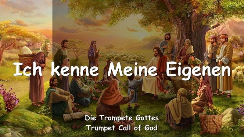 ICH KENNE MEINE EIGENEN DIESE BRIEFE GEHÖREN MIR ❤️ DER TROMPETENRUF GOTTES