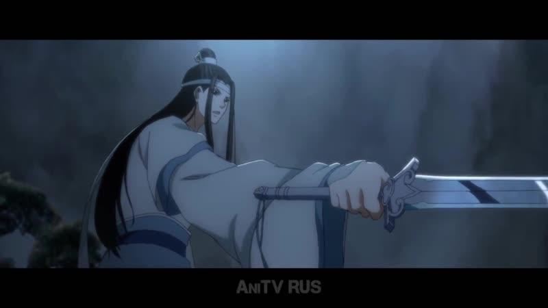 AMV - Магистр дьявольского культа / Mo Dao Zu Shi - Больше, чем любовь