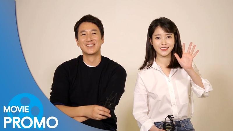 26.04.2019 TSUTAYA (Japan) Promotional Video