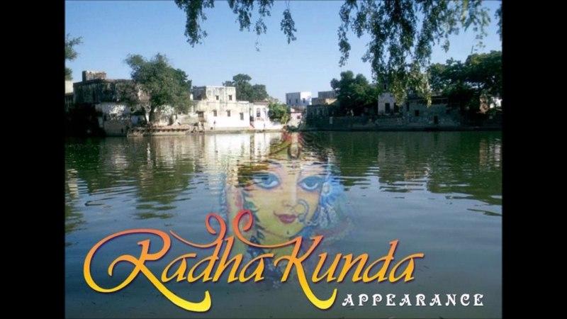 1 Aindra Prabhu - Bahulastami Kirtan at Radha Kunda (11-10-09)