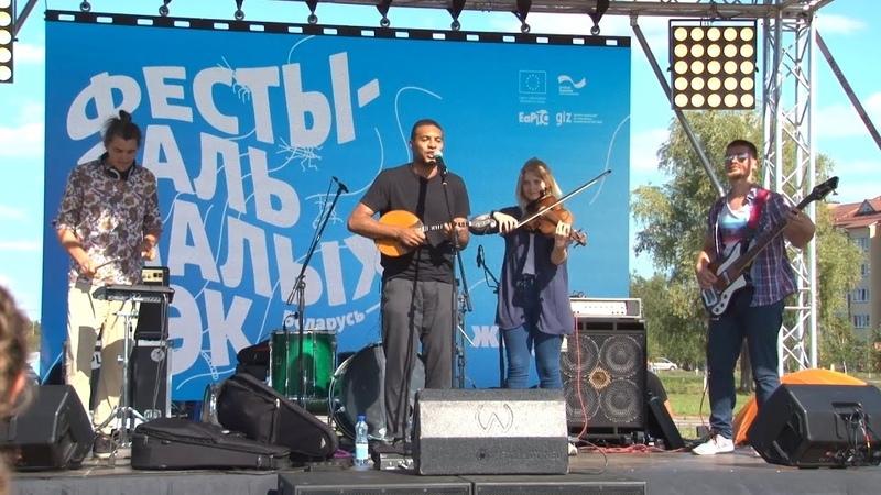 Фестываль малых рэк Беларусь - Украiна. Праграма Подробности