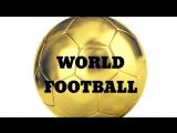 Футбольный гимн 2018 by Risha Mark