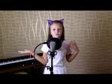 СОПРАНО - Ксения Левчик ( 10 лет) - cover Мот feat. Ани Лорак