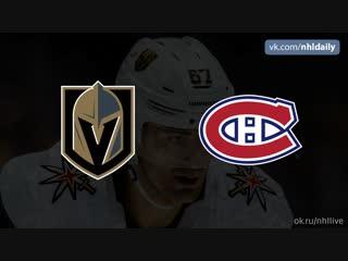 Vegas Golden Knights – Montréal Canadiens, 11.11.2018