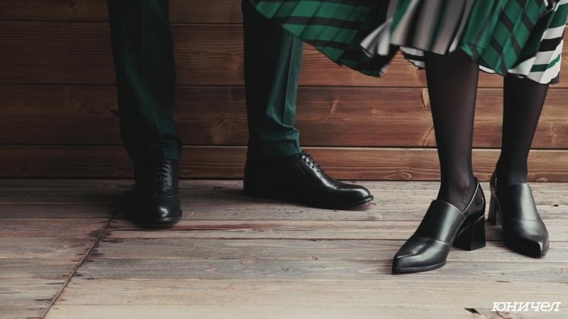 Женские и мужские туфли | Весна 2018 | Юничел