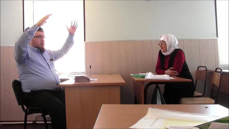 Основы Ислама. Лекция 16. Доброе отношение к людям. Причины распространения Ислама. Аурат.