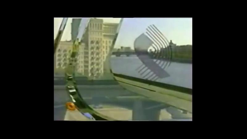 История заставок начала и конца эфира (ТВЦ, 1997-2006)