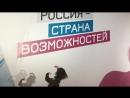 Привет от комиссара с форума Россия - страна возможностей