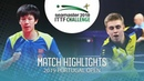 Lin Gaoyuan vs Truls Moregard 2019 ITTF Challenge Plus Portugal Open Highlights R16