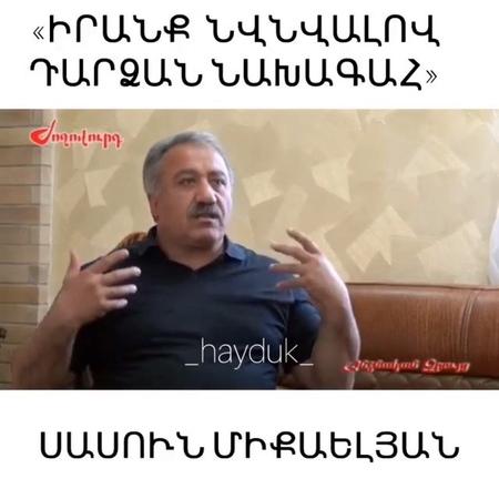 """ՊՈԶԻՏԻՎ ՀԱՅԵՐ 🇦🇲 on Instagram: """"Xi et karoxa menq xozi goji enq pahum 😡 Sasun Miqayelyan 👏🏻"""""""