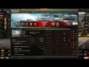 AMX НИНДЗЯ 13-105 против Пиздюков