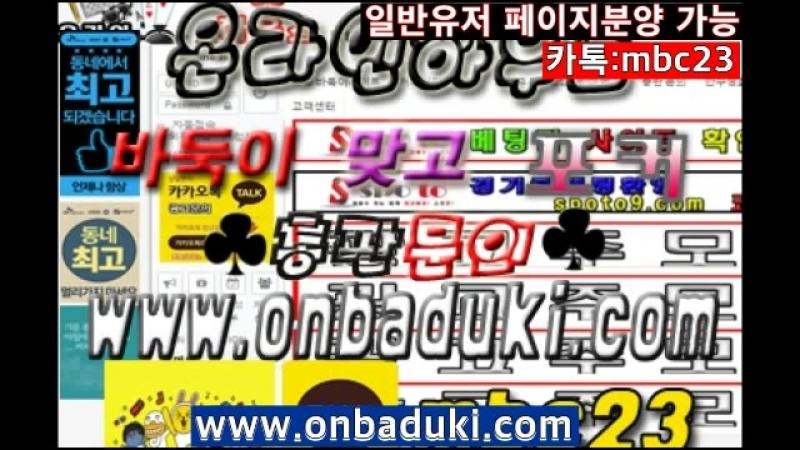마닐라카지노위치 onbaduki.com 마닐라솔레어카지노