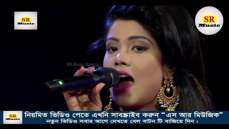 Dibanishi Vabi Jare | Folk Song | রঙের দুনিয়া তোরে চাইনা | Bindu Kona | Bangla Song 2018 | SR Music