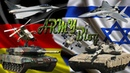 Армия Германии VS Армия Израиля [2016]★הצבא הישראלי ★Army Germany and Israel ★الجيش الإسرائيلي