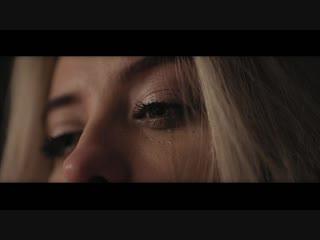 Darcii - Курю в квартире (Mood Video)