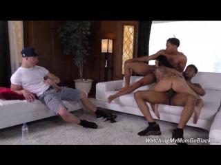 Melissa Lynn – Watching My Mom Go Black [DogFart Network.Big Ass, Big Black Cock, Big Tits,  MILF]