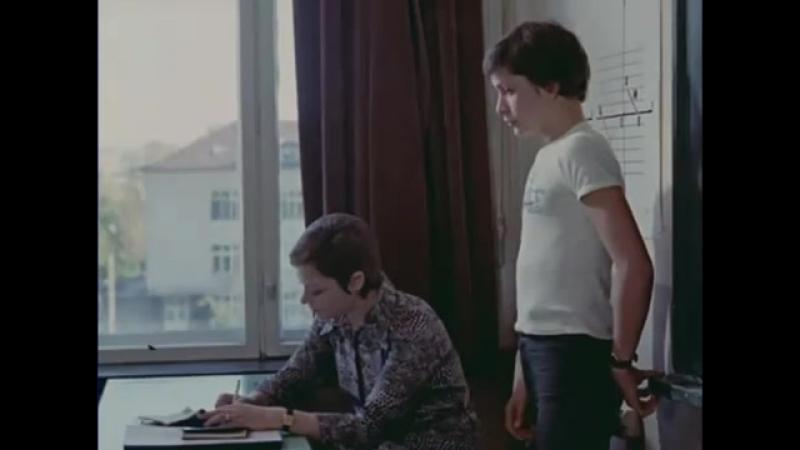 Войната на таралежите (1979) - кино версия