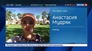 Новости на Россия 24 Стрельба в Вегасе к чему привела вседозволенность возведенная в абсолют