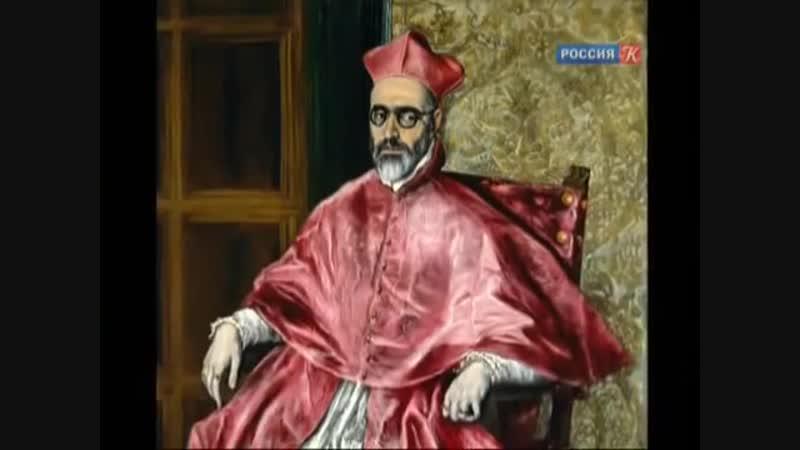 13 серия Эль Греко Похороны графа Оргаса
