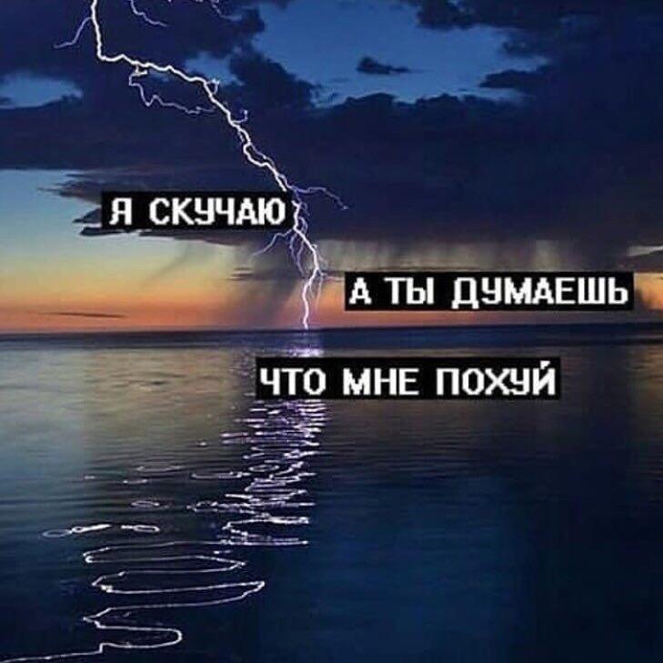 Тима Русских | Горький