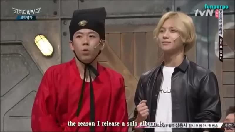 140817 Taemin - Comedy Big League китайский