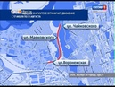 На Кайской горе в Иркутске на две недели ограничат движение