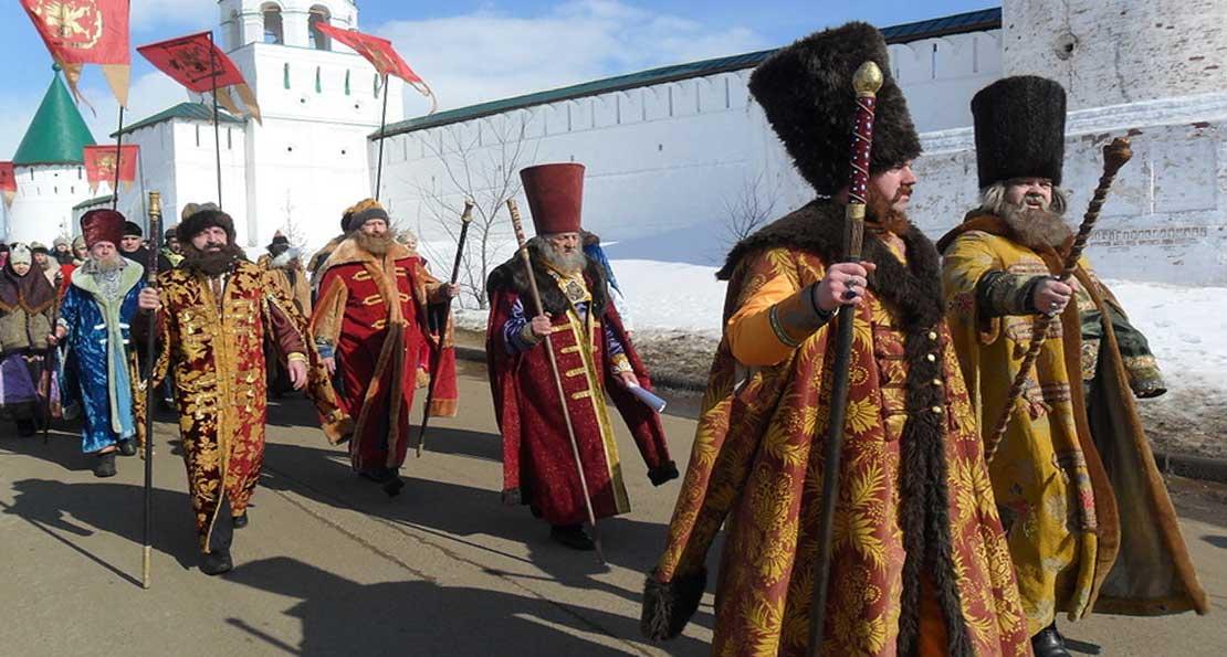 Московские бояре