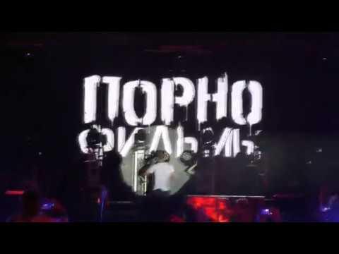 Группа Порнофильмы. Молодость и Панк-Рок. Байк-Фестиваль Тамань - полуостров Свободы 2018