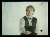 Алиса Фрейндлих-