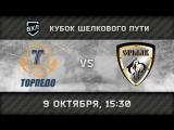 «Торпедо» Усть-Каменогорск - «Ермак» Ангарск 15:30