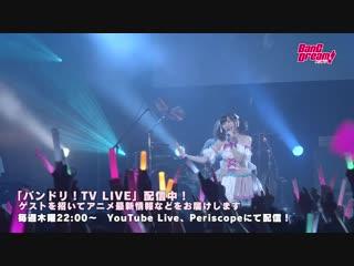 [THE THID (Kari) 2nd Live] RAISE A SUILEN x Pastel*Palettes – Mou Ichido Luminous
