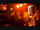 Музыкальное кафе Мурка - НОЧЬ - ЛУНА - Вячеслав Ломов - Онлайн трансляция . Живой звук. Вокальный стрим